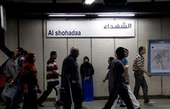 """تعرف على حقيقة عودة اسم """"حسني مبارك"""" على محطة مترو الشهداء"""