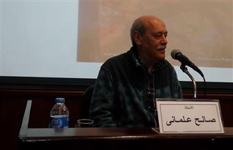 صالح علماني: الترجمة تضمن الحفاظ على جميع اللغات | صور