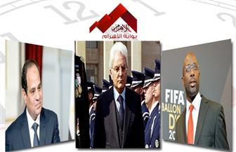 """قرار جمهوري.. حل البرلمان الإيطالي.. """"جورج وايا"""" رئيسا لـ""""ليبيريا"""".. مظاهرات إيرانية بنشرة التاسعة"""