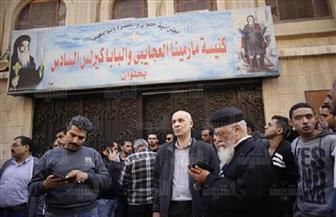 رابطة العالم الإسلامي تدين الهجوم الإرهابي الذي استهدف كنيسة مارمينا بحلوان