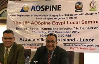 افتتاح مؤتمر الجمعية الأوروبية لجراحات العمود الفقري بالأقصر صور