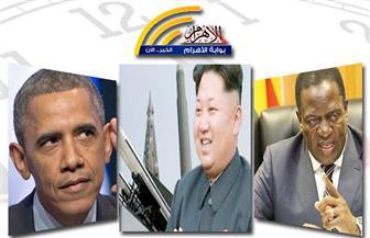 حرص مصر.. عودة رجال موجابي..أسف أوباما..حرب عالمية في غضون 9 أشهر بنشرة منتصف الليل