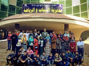 43 شابًا وفتاة من ذوي الاحتياجات الخاصة يمثلون الغربية فى المهرجان الكشفي بالإسكندرية | صور