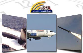 صاروخ الحوثيين.. سجن المستريح.. الغواصة الأرجنتينية.. صفقة طائرات.. دفاعات صاروخية أمريكية.. بنشرة الظهيرة