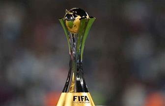 إقامة كأس العالم للأندية 2021 في اليابان