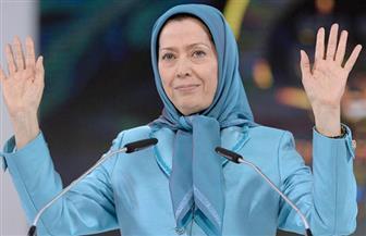 مريم رجوي: أرصدة إيران المفرج عنها جراء الاتفاق النووي يتم إنفاقها على الإرهاب