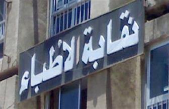 """""""الأطباء"""" تناقش تطورات قضية محمود ناصر ومواجهة الحملات ضد أعضائها في المستشفيات اليوم"""
