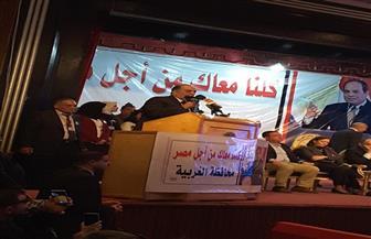 عمال غزل المحلة يطالبون الرئيس السيسي بالترشح لفترة ثانية | صور