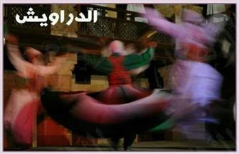 """فوتوغرافيا وكلمات.. """"الدراويش"""""""