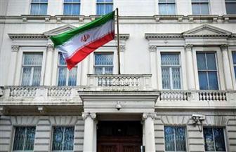 وقفة احتجاجية قرب سفارة إيران بباريس تضامنا مع المتظاهرين في مشهد وباقي المدن الإيرانية