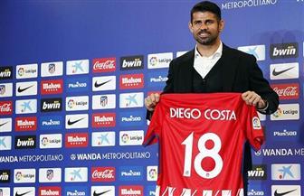 """رسميا.. أتلتيكو مدريد يعلن التعاقد مع """"كوستا"""" و""""فيتولو"""""""