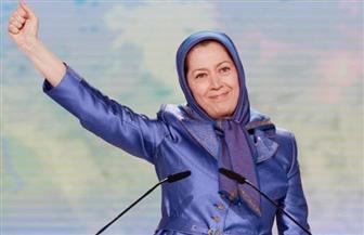 مريم رجوي: الشعب مصمم على إسقاط النظام الإيراني