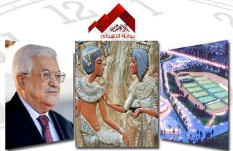 الاحتفال برأس السنة.. تفاصيل ستاد الأهلي.. إسقاط النظام الإيراني.. الأرض لا تشرب الدماء بنشرة التاسعة