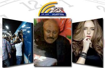مقتل عبدالله صالح.. التشويش على محمول النواب.. أحلام أطفال بورما.. الطفلة نيللي كريم.. بنشرة الثالثة