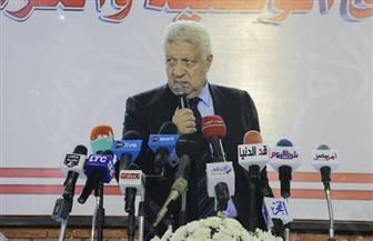 مرتضى منصور لجماهير الزمالك: لا تقلقوا على صفقات يناير