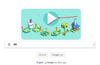 جوجل تحتفل بمرور 50 عامًا على مجال الترميز للأطفال