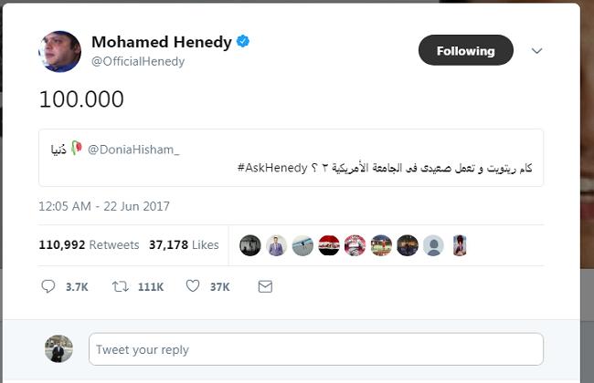 تويتر  يكشف عن أهم الأحداث واللحظات في 2017... هنيدي صاحب أكثر تغريدة تفاعلا.. وصلاح الأكثر ذكرا -