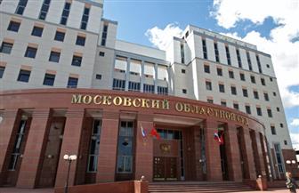 """روسيا تصنف منظمة أهلية أمريكية بأنها """"غير مرغوبة"""""""