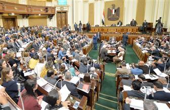 مجلس النواب يوافق مبدئيًا على تعديلات قانون الهيئة العامة للتنمية الصناعية