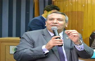 إعلان نتائج انتخابات اتحاد طلاب جامعة المنصورة