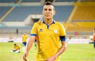 الإسماعيلي يمنح إبراهيم حسن راحة سلبية بسبب الإجهاد