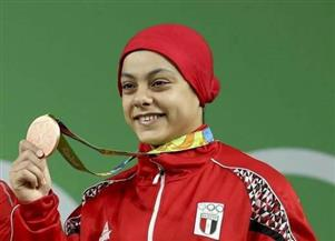 سارة سمير تتوج بذهبية بطولة العالم للشباب في رفع الأثقال