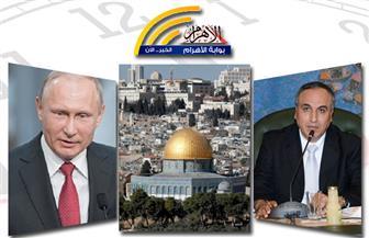بوتين يترشح.. لقاء شفيق.. تهديد مرتضى.. المصري المصاب بالكويت.. جوائز التفوق الصحفي بنشرة السادسة