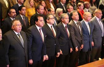 احتفالية اليونسكو تكرم الوزراء والعاملين بها | صور
