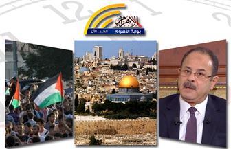 ردود الأفعال على ضم القدس.. مسيرات غاضبة.. جلسة طارئة.. انتخابات الجامعات.. بنشرة التاسعة