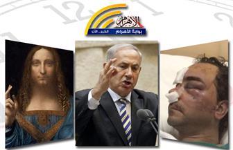 إضراب بفلسطين.. أوهام نتانياهو.. ترامب وباب الشر.. سر الأمير الغني.. نبيلة بالكويت.. بنشرة الظهيرة