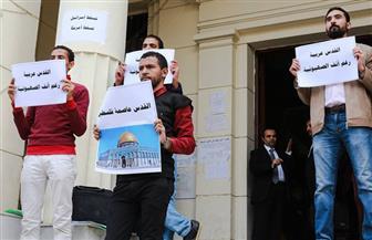 وقفة تضامنية مع القدس ضد أمريكا وإسرائيل على سلم نقابة المحامين   فيديو وصور