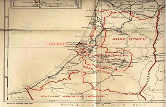 20 مدينة و841 قرية للسكان الأصليين.. ننشر أجزاء من كتاب نادر عن تسجيل الأراضي بفلسطين  صور