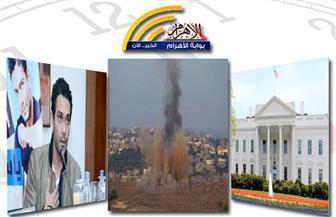 """قصف إسرائيلي.. فتح لا ترحب بـ""""بنس"""".. رونالدو يعادل ميسي.. تصريحات آسر ياسين.. بنشرة منتصف الليل"""