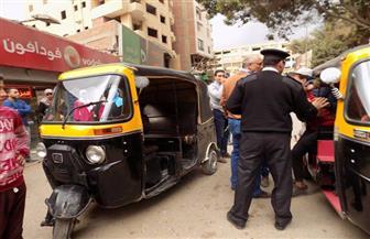 حي الهرم يشن حملة على سائقي التوك توك |صور