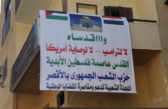 خطبة الجمعة بالأقصر تتحدث عن مكانة المسجد الأقصى.. تشديدات أمنية بالمحافظة.. والهدوء يسود الشوارع | صور