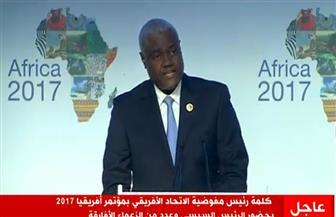 رئيس الاتحاد الإفريقي: يجب القضاء على الأفكار المغلوطة التي تتعلق بمخاطر الاستثمار في إفريقيا