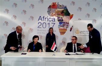 """اتفاقية بين """"بنك مصر"""" و""""المصرف العربي للتنمية الاقتصادية في أفريقيا"""" بـ50 مليون دولار"""