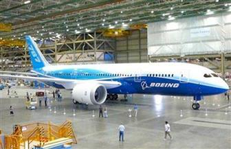 مصر تستقبل غدًا الطائرة التاسعة