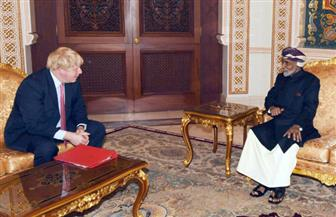 السلطان قابوس يبحث مع  وزير الخارجية البريطاني المستجدات الإقليمية والدولية