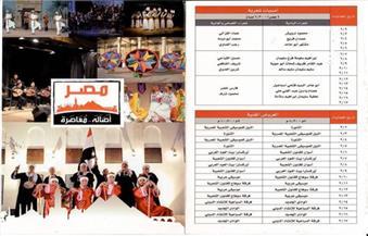 """ننشر برنامج الأمسيات الشعرية والعروض الفنية المصرية بمهرجان """"الجنادرية"""" بالسعودية"""