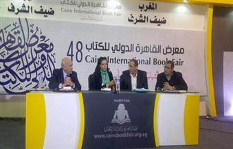 في أخر ثنائية مصرية مغربية.. أيمن عبدالعزيز: الرباط ضحية القصور الإعلامي والصور النمطية