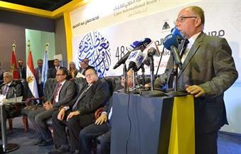 حلمي النمنم: القوات المسلحة تنقل معرض القاهرة للكتاب للتجمع الخامس العام المقبل