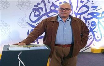 """محمد الفقي عن ديوانه """"100 لون"""": خرج عن الأمنيات العادية.. والطفل لم ينل حقه في الإبداع"""
