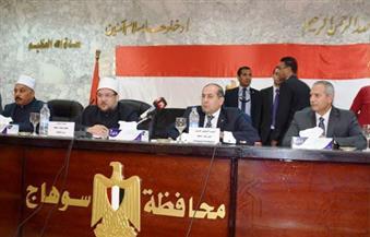 بالصور.. وزير الأوقاف ومحافظ سوهاج يلتقيان الأئمة والدعاة بديوان عام المحافظة