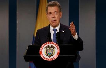 وزير الخارجية الفلسطيني: كولومبيا تعترف بدولة فلسطين