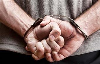 ضبط شخص للاتجار بالنقد الأجنبى خارج نطاق السوق المصرفية بالدقهلية