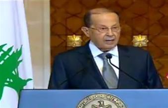 الرئيس اللبناني: العلاقات بين القاهرة وبيروت ليس لها نظير.. ونعول على الدور المصري في حل قضايا المنطقة