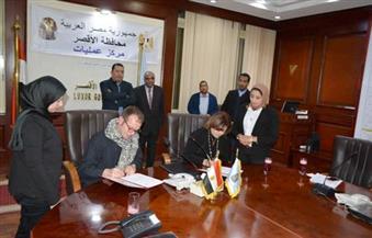 بالصور.. توقيع بروتوكول شراكة بين مدرستي السلام والألمانية بالأقصر