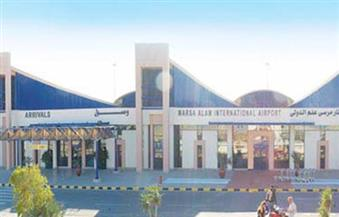 بعد توقف 7 سنوات.. مطار مرسى علم يستقبل أول رحلة طيران قادمة من التشيك