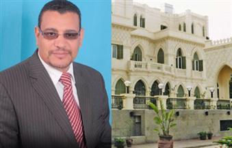 """""""الإصلاح الاقتصادي والتنمية المستدامة"""" ندوة بمكتبة القاهرة الكبرى.. اليوم"""